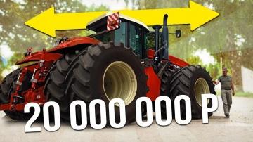 САМЫЙ ОГРОМНЫЙ ТРАКТОР РОССИИ-RSM 3535|Тяжелые Трактора и сельхозтехника|Pro Автомобили