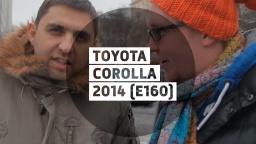 Тойота Королла 2014 E160 - Тест-драйв