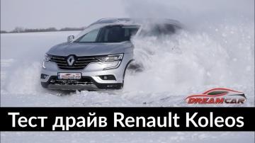 Новый Renault Koleos обзор. Renault Koleos 2018. Renault Koleos тест драйв и внедорожный тест.