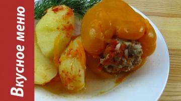 Фаршированный перец с картошкой. Вкусное меню #42
