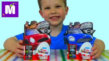 Мини Купер машинки Киндер сюрприз игрушки распаковка Kinder Mini cooper