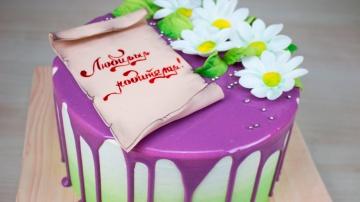 Безмастичное украшение торта Рецепт Гляссажа - Я ТОРТодел