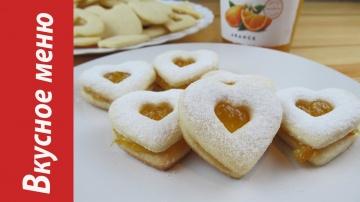 Миндальное печенье с апельсиновым джемом  Вкусное меню # 52