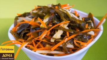 Оксана Пашко -  Мега вкусный салат с морской капустой за 5 минут. Заряд витаминов на целый день