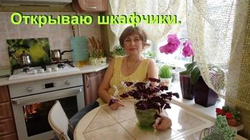 Ольга Уголок Организация и хранение на кухне Моя уютненькая кухня