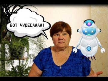 Юлия Миняева До Чего Техника Дошла! Я Под Впечатлением! ♥ Розыгрыш От Даджет.
