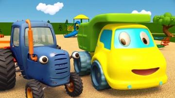 Синий трактор Гоша и грузовичок Лева / Грузовик и Трактор играют в прятки и собирают пирамидку