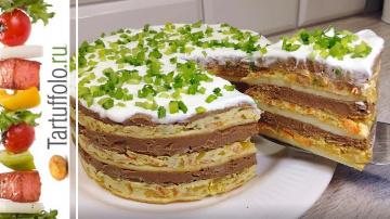 Такую ЗАКУСКУ вы еще не готовили! Сочный, нежный, вкусный Закусочный Торт. Алена Митрофанова