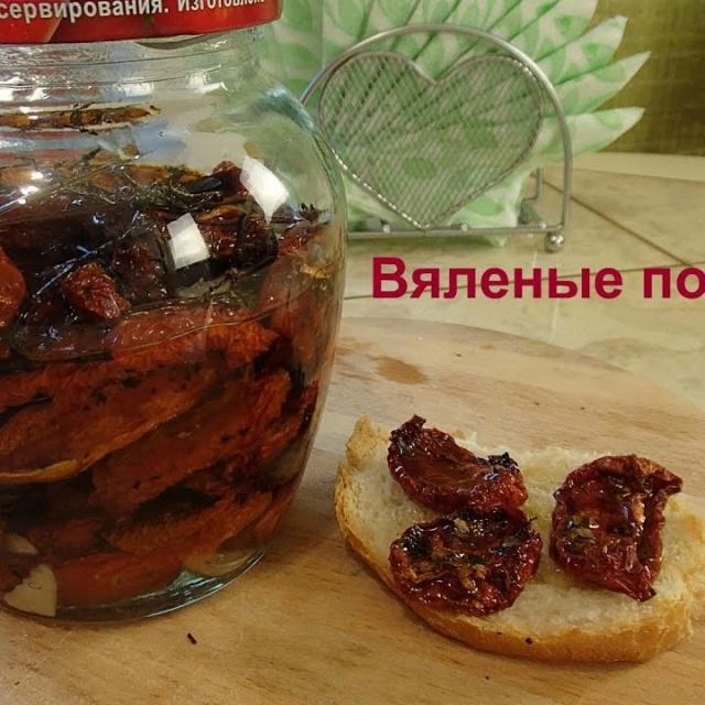 Ольга Уголок -  Вяленые помидоры в духовке