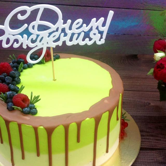 Торт на День Рождения любимой девушке жены