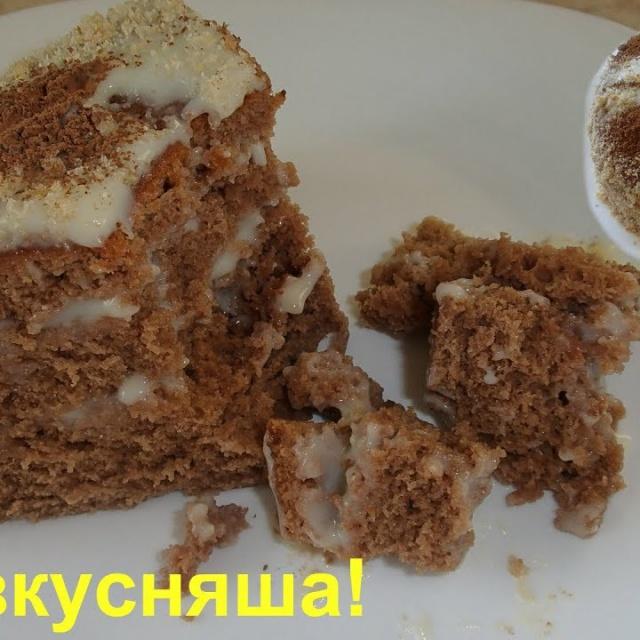 Ольга Уголок -  Очень вкусный торт без названия Назовем его Вкусняша