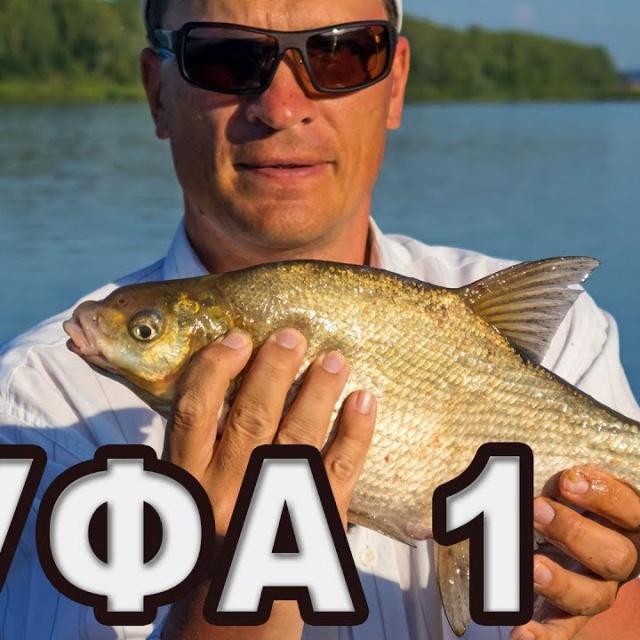 Рыбалка фидером на реке Белая, день первый salapinru