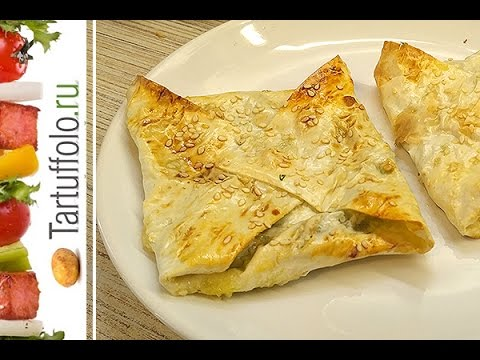 Алена Митрофанова -  Быстрые пирожки Конвертики с зеленым луком и яйцом, сыром и зеленью