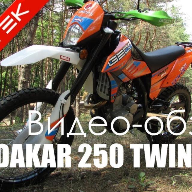 Мотоцикл GEON DAKAR 250 TWINCAM (ENDURO) | Видео Обзор | Тест Драйв от Mototek