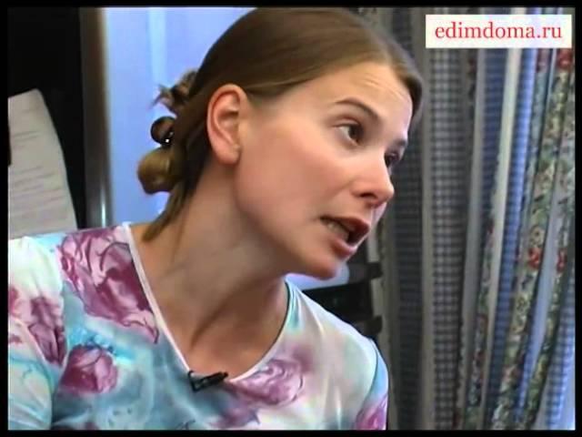 Юлия Высоцкая - Грейпфрутовое сорбе с Сampari