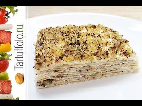 Алена Митрофанова -  ОЧЕНЬ простой и ВКУСНЫЙ торт Наполеон без выпечки за 20 минут!
