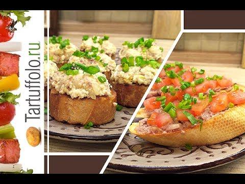 Алена Митрофанова -  Быстрые бутерброды к праздничному столу