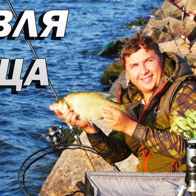 ЛОВЛЯ НА ФИДЕР ЛЕЩА | Ночная рыбалка и бешеный утренний клев
