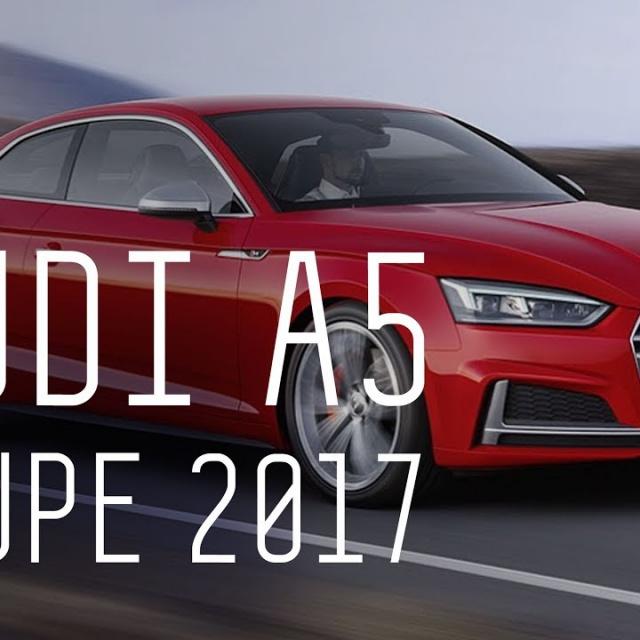 Ауди A5 Coupe 2017 | Большой тест драйв