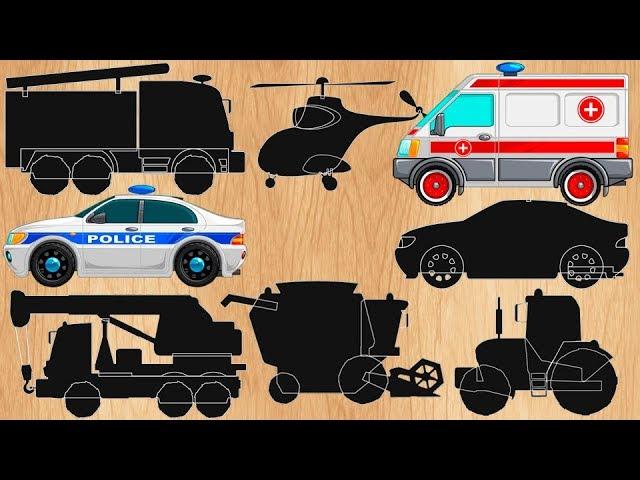 Мультик про машинку для детей | Полицейская машинка Скорая помощь и другие машинки пазл Новые