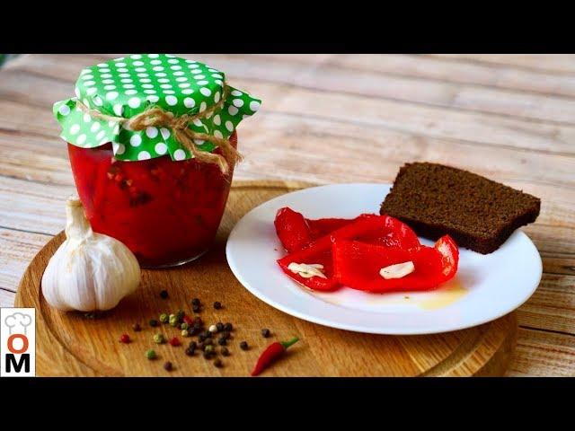 Закуска из Болгарского Перца за 20 Минут Вот Такую Вкуснотень Можно Приготовить-Ольга Матвей