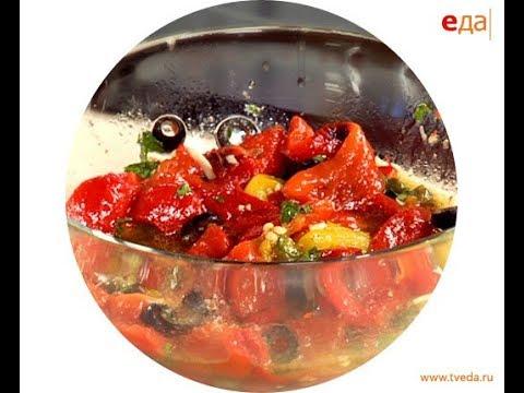 Запечённый болгарский перец замаринованный в масле и специях Лазерсон Кулинарный ликбез