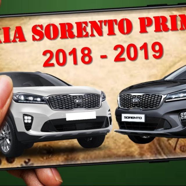 KIA SORENTO PRIME 2018 2019 обзор и тест драйв