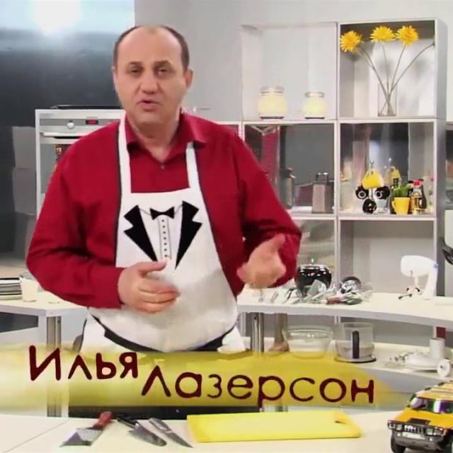 Как экономно накормить гостей /  Лазерсон Обед безбрачия