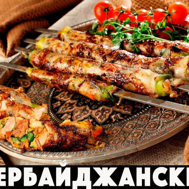 Сталик АЗЕРИ ПИКНИК купаты кусабы люля и хан-кебаб лаваш и кутабы