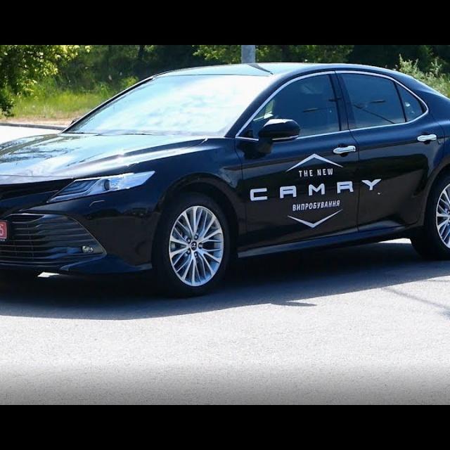 Toyota Camry 2018-2019 (Тойота Камри) тест драйв видео обзор