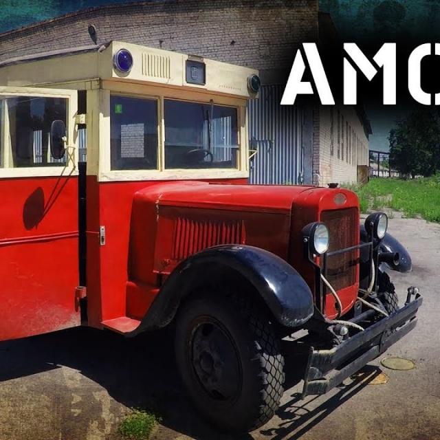 Редчайший автобус АМО-3 1938-го года. На чём ездили наши прадеды.