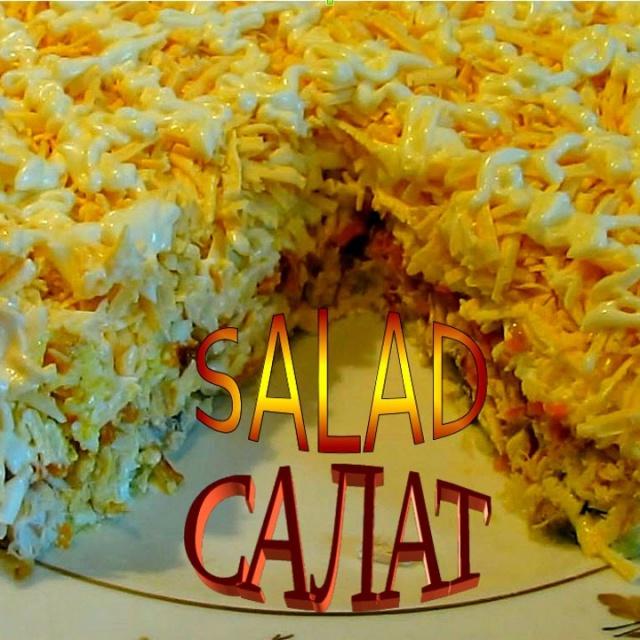 Cалаты на день рождения видео рецепты вкусные | Салат Бонапарт.