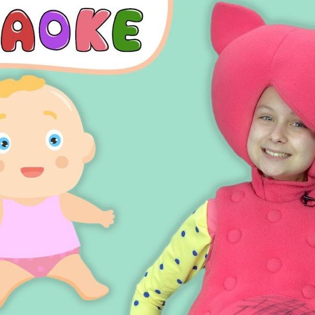 КУКУТИКИ - Караоке Лялечка - Детская Песенка про  куколку для детей, малышей