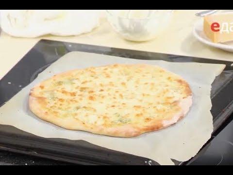 Пицца:  размер и форма / мастер-класс от шеф-повара / Илья Лазерсон / Мировой повар