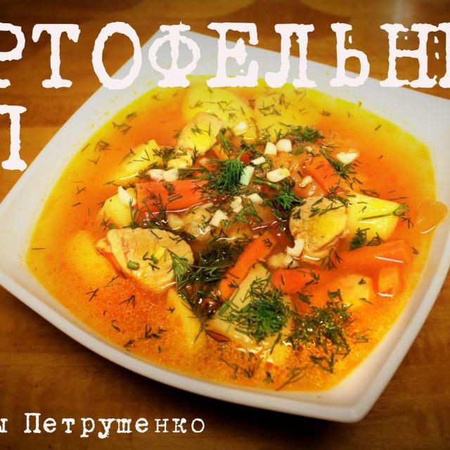 Cуп в мультиварке видео Картофельный суп в мультиварке Redmond