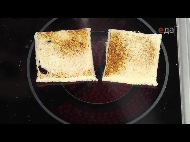 Как обжарить хлеб на КОНФОРКЕ электроплиты / от шеф-повара / Илья Лазерсон / Мировой повар