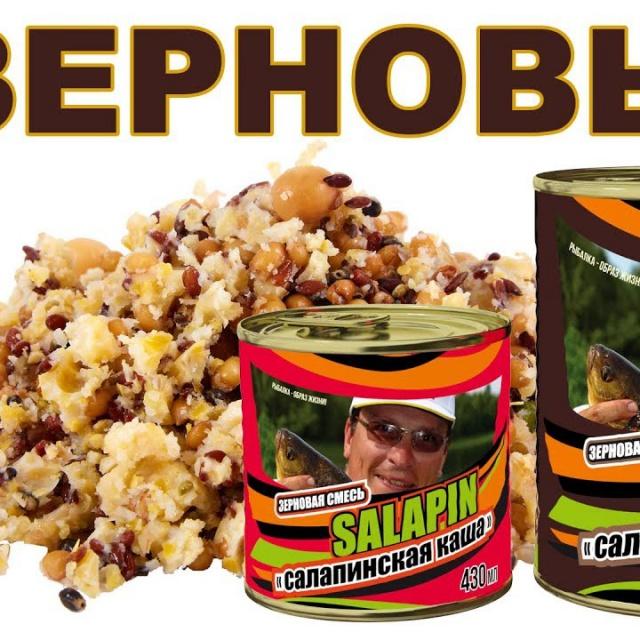 """Зерновые смеси от Greenfishing: """"Салапинская каша"""", фидер, конопля и другие, презентация [salapinru]"""