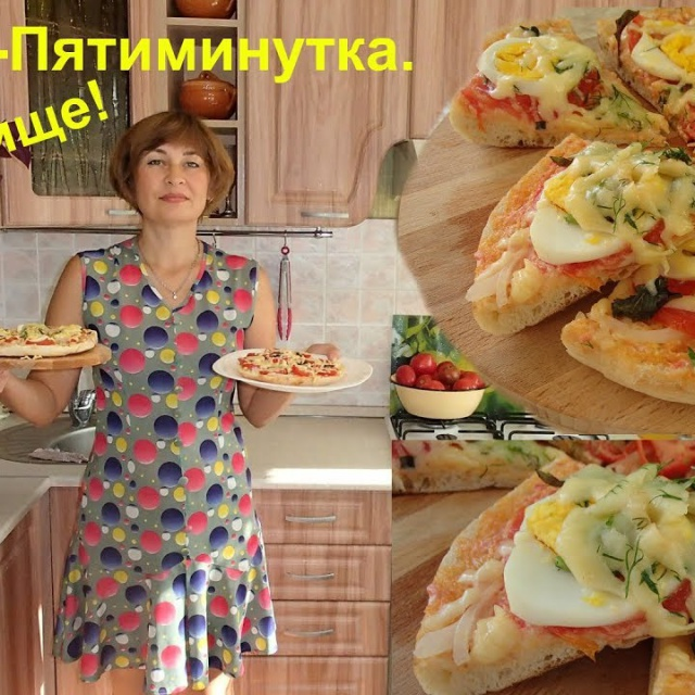 Ольга Уголок -  Вкуснейшая супер - пицца ПЯТИМИНУТКА! Останетесь довольны!