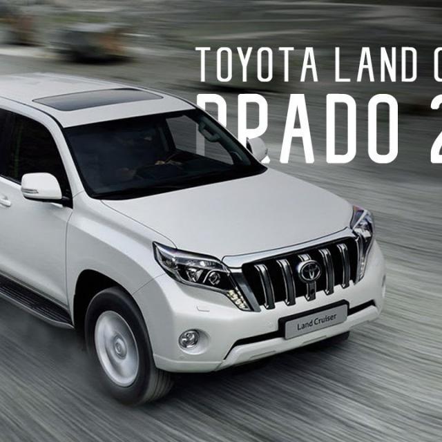 Тойота Прадо Ленд Крузер 2017 | Тест драйв Toyota Prado