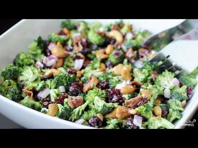Салат из сырой капусты брокколи | Рецепт Лазерсона Ильи