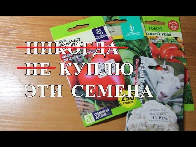 Юлия Миняева Томаты - Гиганты Супер Урожайная Капуста Что Буду Сажать В 2019 году