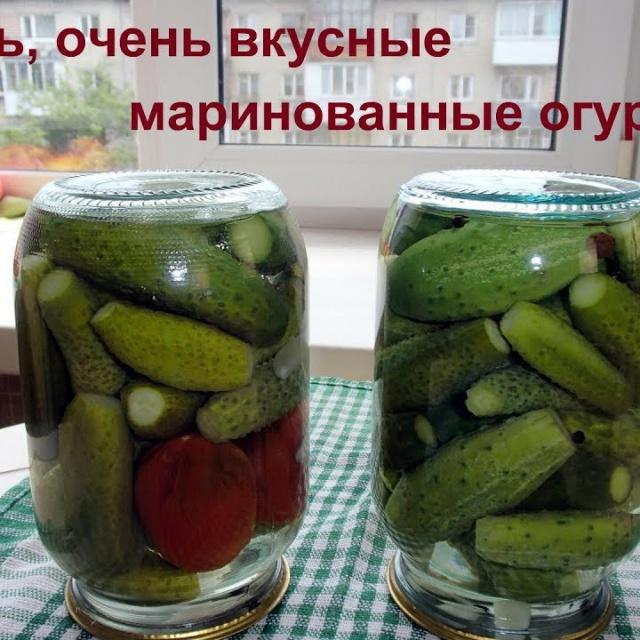 Ольга Уголок -  Маринованные огурчики хрустящие, малосольные и очень вкусные.