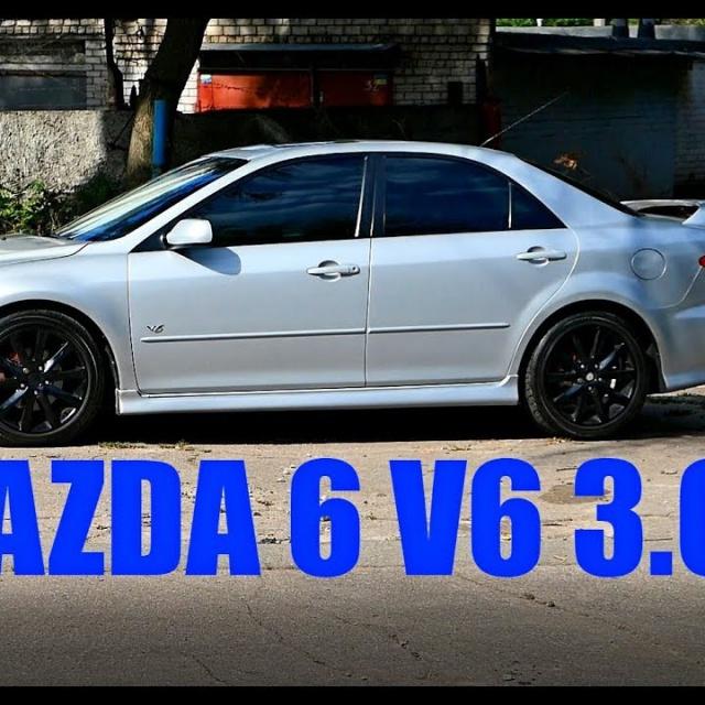Mazda 6 V6 3.0  механика. Тест драйв и видео обзор
