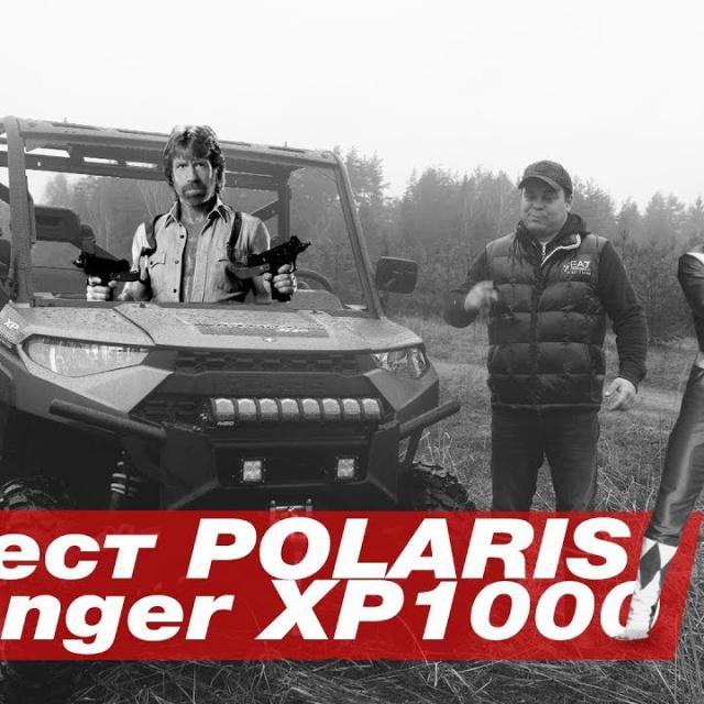 Обзор и тест Polaris Ranger XP 1000. Отзыв реального владельца.