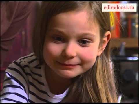 Юлия Высоцкая — Торт с черносливом