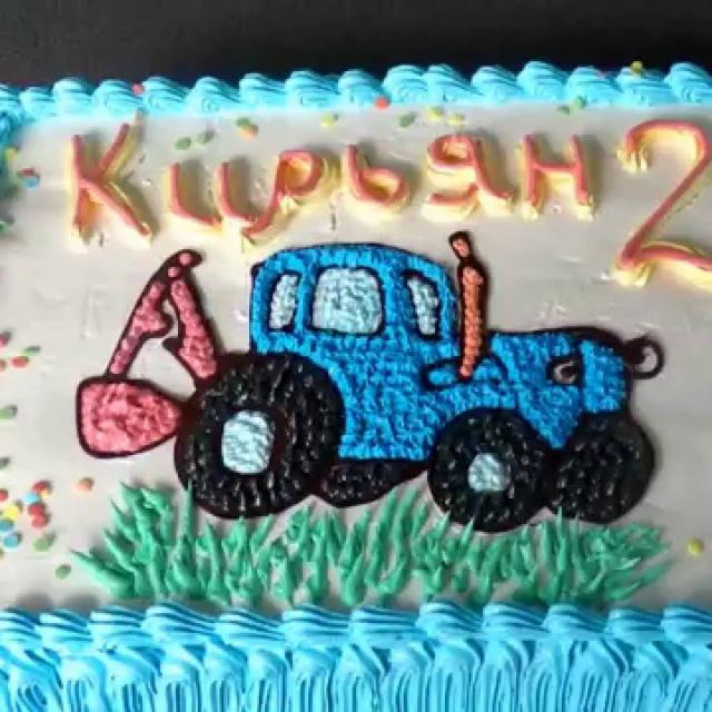 """украшаем торт кремом.детский торт """"Синий трактор"""""""