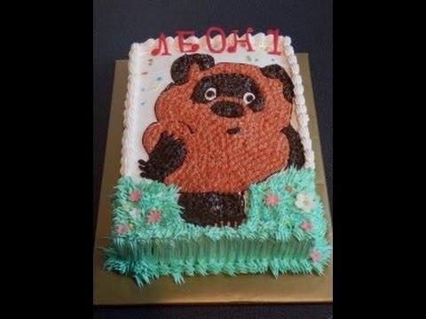 """украшаем торт кремом.детский торт """"Винни пух"""""""