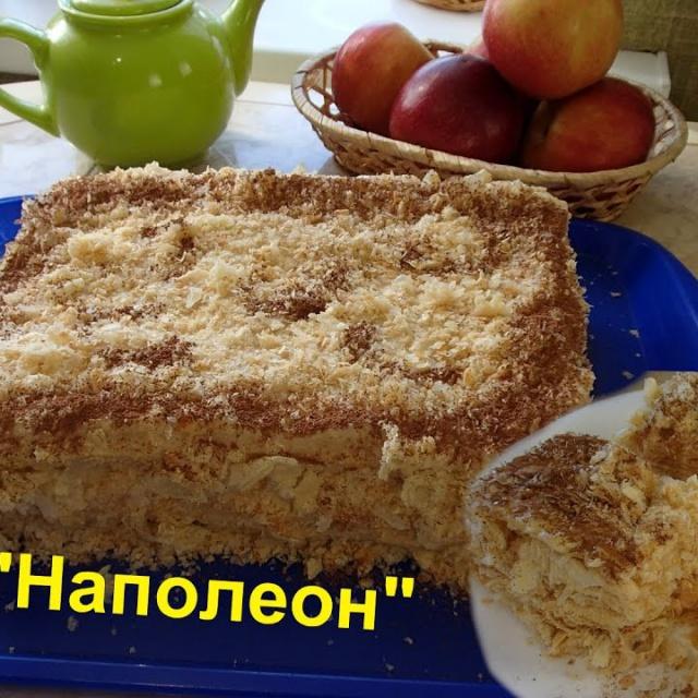 """Торт """"Наполеон""""   Ольга Уютный Уголок Вкуснейший, большой и очень быстрый"""