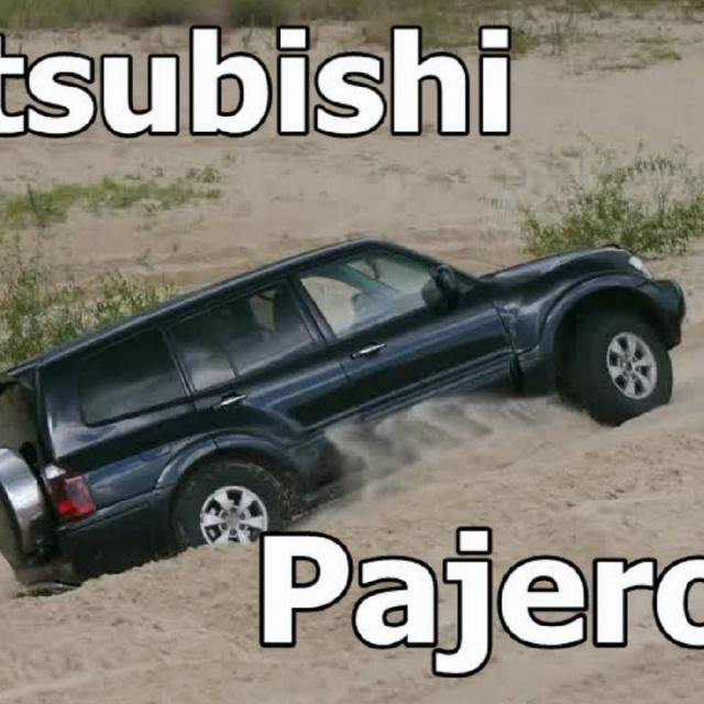 Mitsubishi Pajero-3/Мицубиси Паджеро 3 Видео обзортест драйв