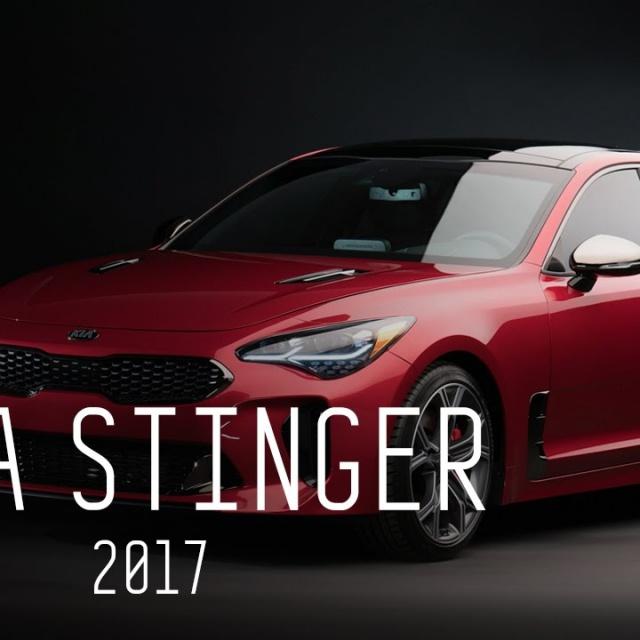 Киа Стингер 2018 | Большой тест-драйв